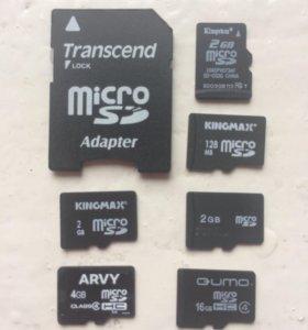 Карты памяти и адаптер