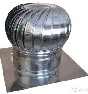 Вентиляция без электричества(турбодефлектор)