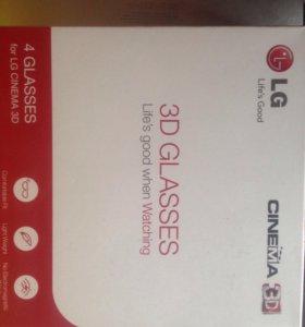 Очки 4 шт 3д для LG новые