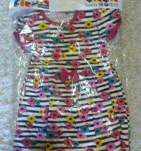 Платье новое. Одежда