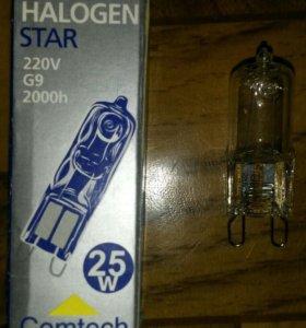 Лампа галогеновая G 9