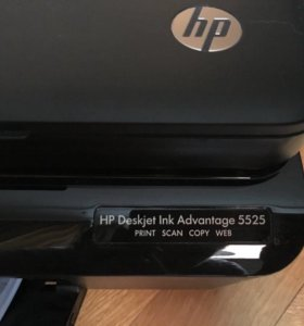 Принтер hp deskjet ink advantage 5525