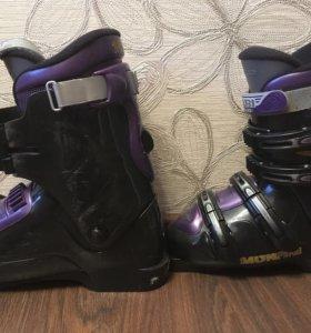 Горные ботинки Munari