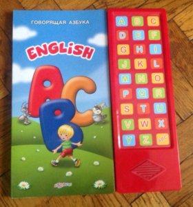 Говорящая азбука EHGLISH
