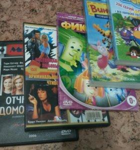 Диски с мультиками и фильмами