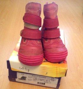 """Кожаные ортопедические ботинки """" Тотта"""", 21 размер"""