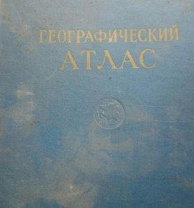 Географический атлас 1969
