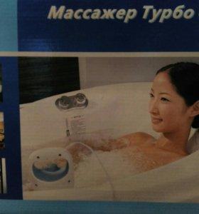 Джакузи дома, альтернатива  гидромассажной ванне.