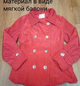 Куртка/ветровка/плащ
