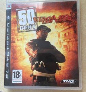 50cent на PS3