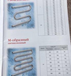 """Полотенцесушитель водяной М-образный 3/4"""" и 1"""""""
