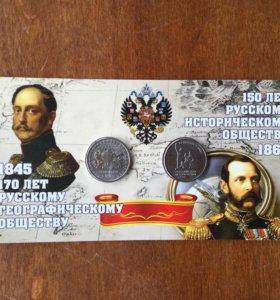 5 рублей рио+рго в альбоме