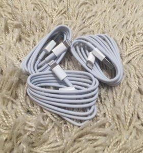 USB кабель для iPhone 5/6