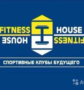Абонемент на 3 года Fitness Haus