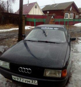 Audi 80b3
