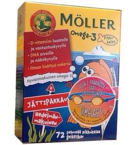 Моллер омега-3 рыбки 🐠🐟🐬