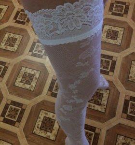 Чулки свадебные