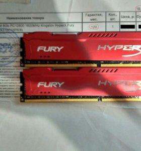 DDR3 2x8Gb Kingstone HyperX Fury