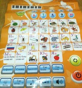 Детская обучающая электронная игра 📚