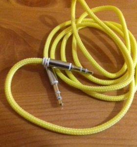 Aux-кабель