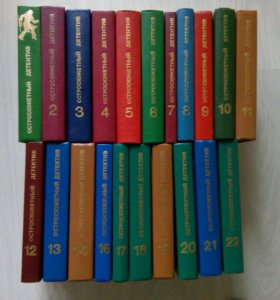 Остросюжетный детектив 22 тома