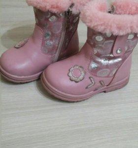 Зимние сапоги детские Kenka