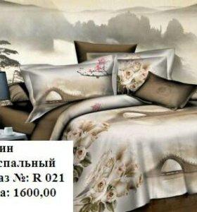 КПБ Сатин 2 сп.