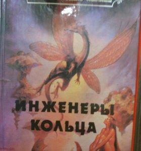 Книги в Петергофе