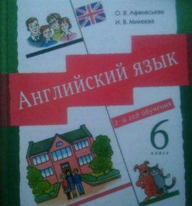2 учебника по английскому языку