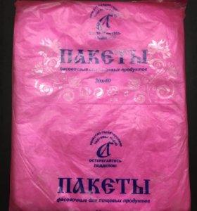 Пакеты фасовочные от производителя