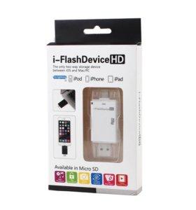 Флешка для айфона iPhone i-FlashDevice HD