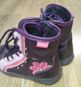 Ботинки весенние капика 27 размер