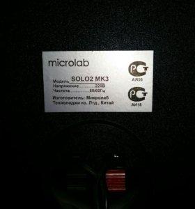 Microlab solo2 mk3