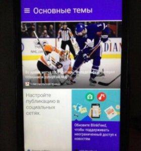 HTC one(m7)