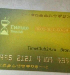 Бронзовые карты антикафе timeclub
