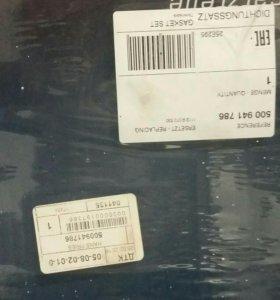 Прокладка на м50б20 м50б25 безванос