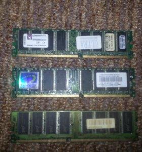 Память DDR 1256 gb(512x2+256)
