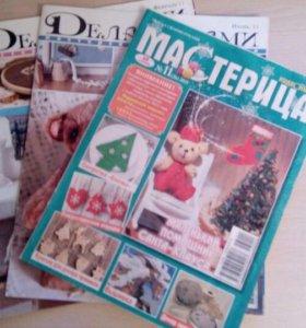 Журналы по рукоделию