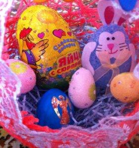 Пасхальное яйцо
