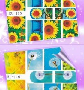 Набор слайдеров для ногтей 115-120