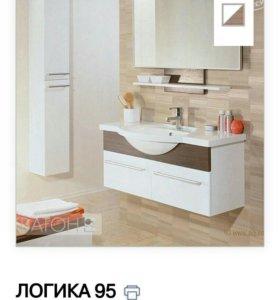 Набор мебели для ванной комнаты 95 см
