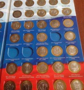Памятные десятирублевые монеты России