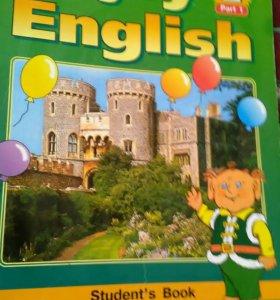 Учебник английского языка 3 кл