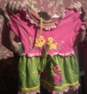 Костюмы и платья