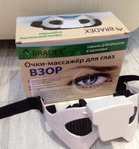 Очки-массажёр для глаз