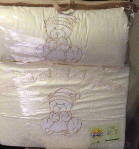 Комплект для детской кроватки, 6 предметов. Новый