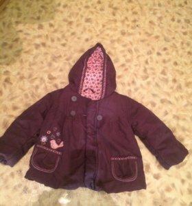 Куртка Mazakeya