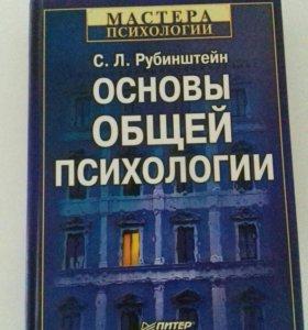 Книги по психологии.возможна доставка в Иваново.