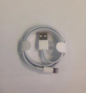 USB кабель (Оригинал) iPhone 5/5c/5s;6/6s/6+;7/7+
