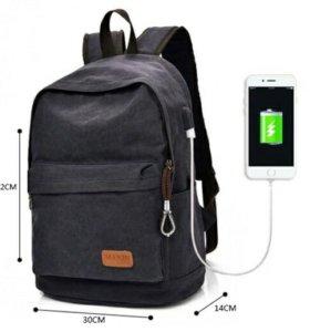 Рюкзак удобненький с USB